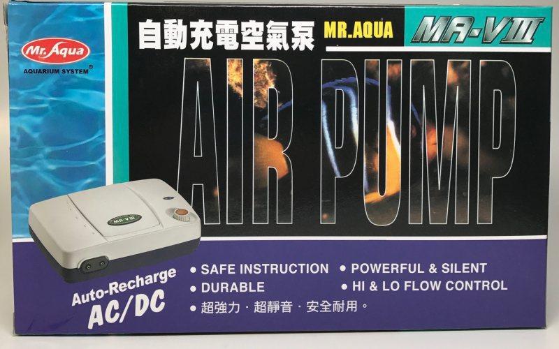 MA-VIII Non Stop Air Pump