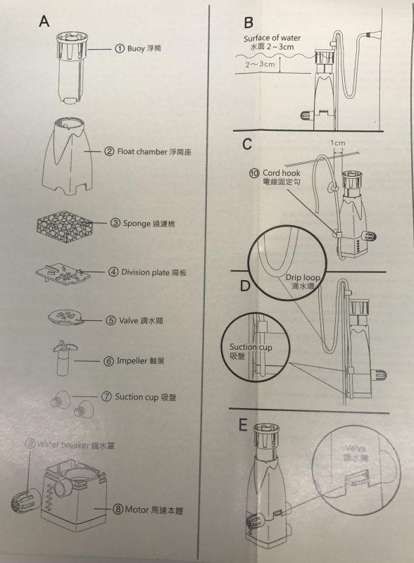 Surface Skimmer 250