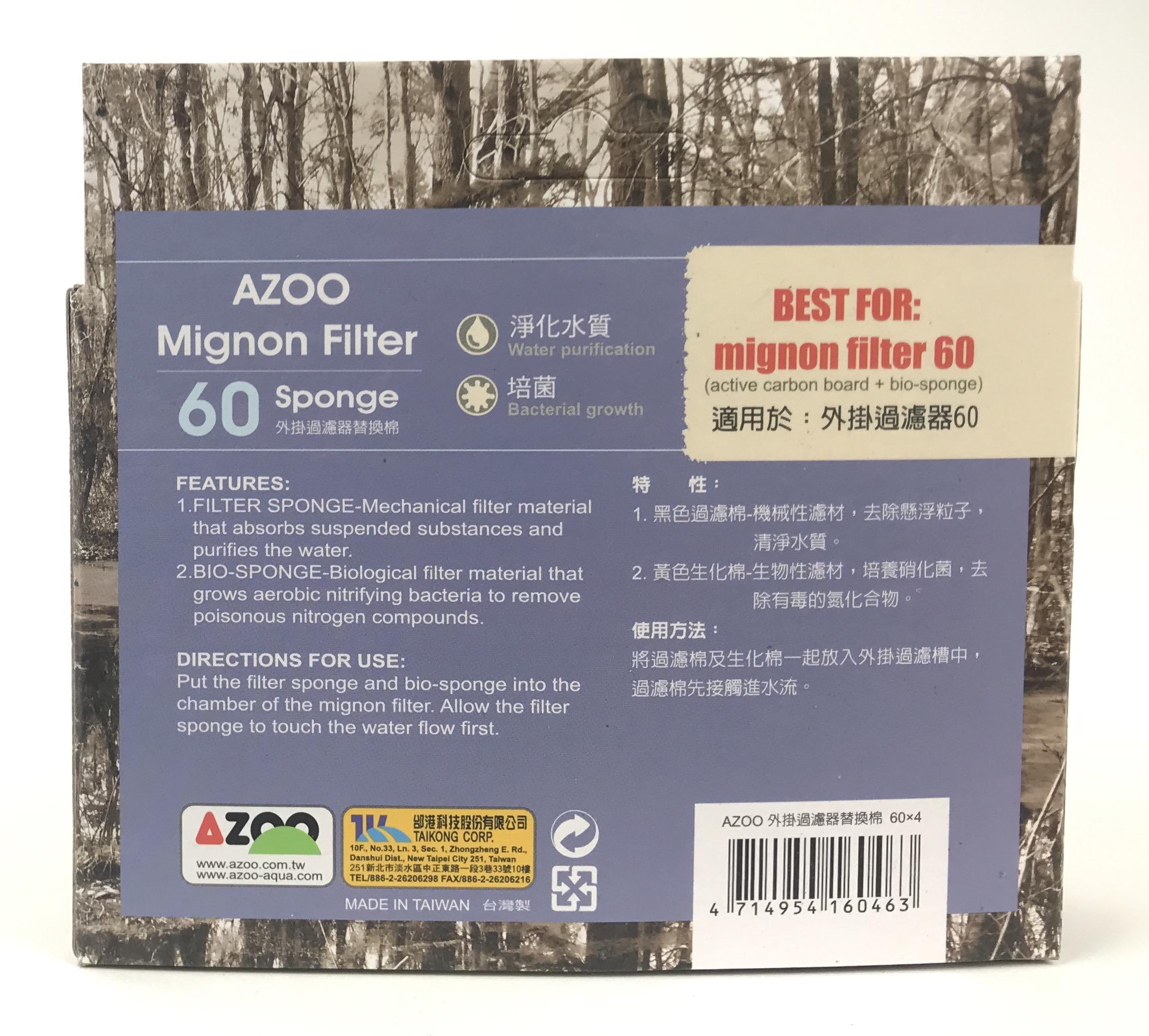 Replacement Mignon 60 Sponge - 4 sets