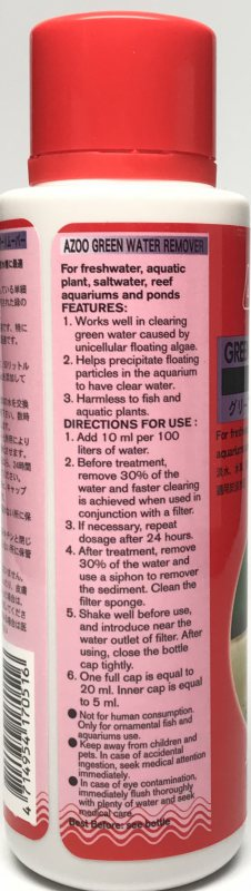 Green Water Remover - 250ml