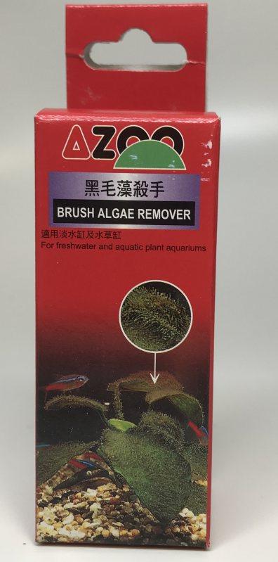 Brush Algae Killer - 15 ml