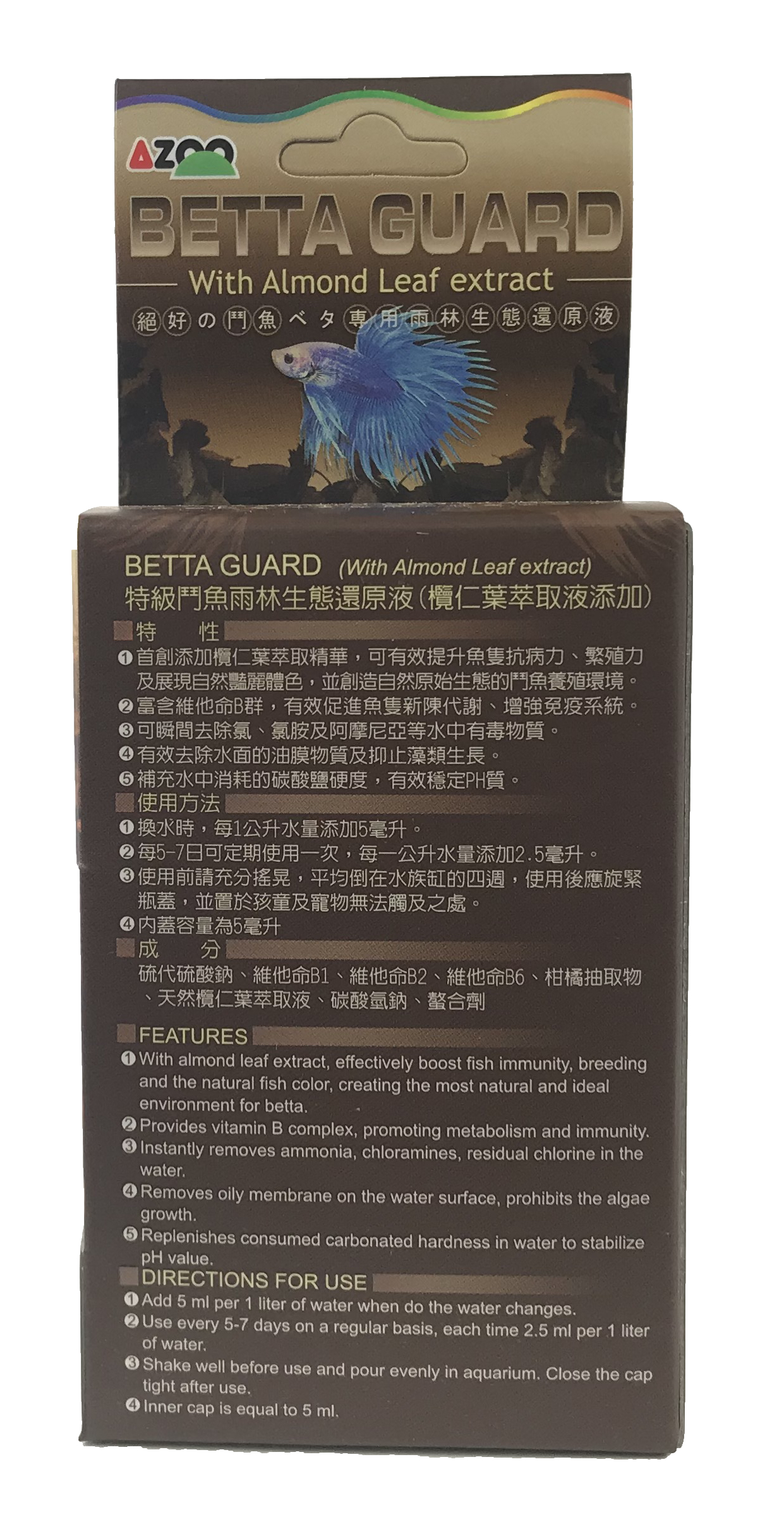 Betta Guard (With Almond Leaf Extract) - 60 ml