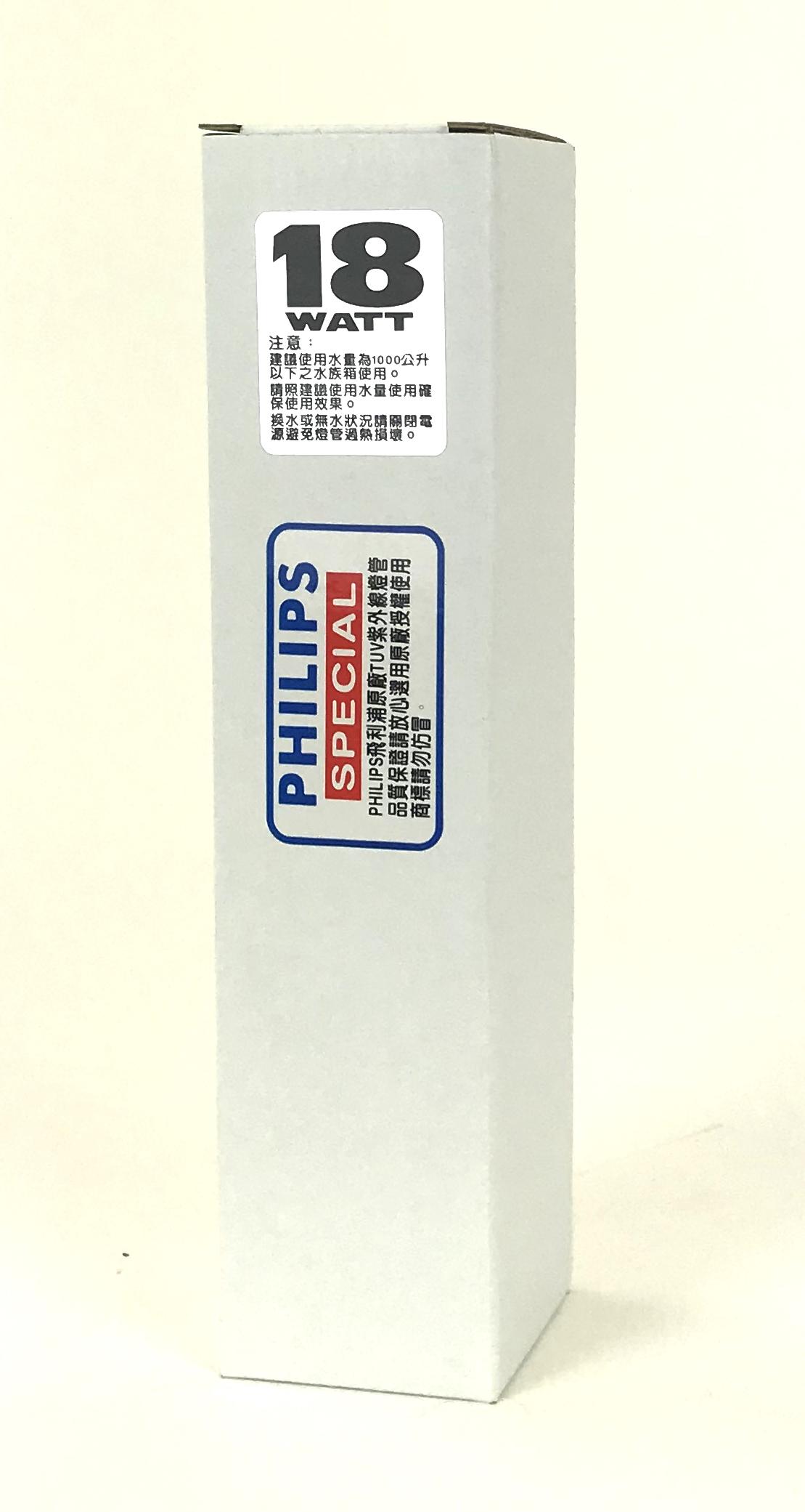 Replacement UV Bulb - 18 watt