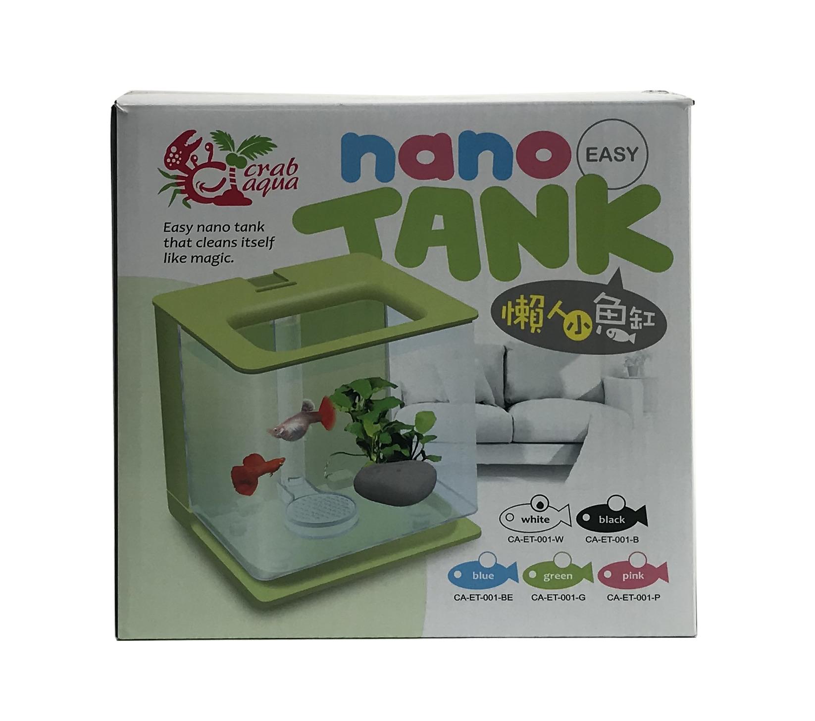 Nano Easy Tank - White .63 Gallons